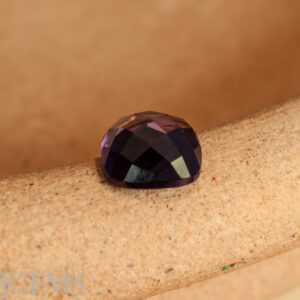 Amethyst 2.27ct Rounded SQ Checkerboard